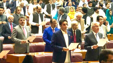 Bilawal Bhutto National Assembly of Pakistan
