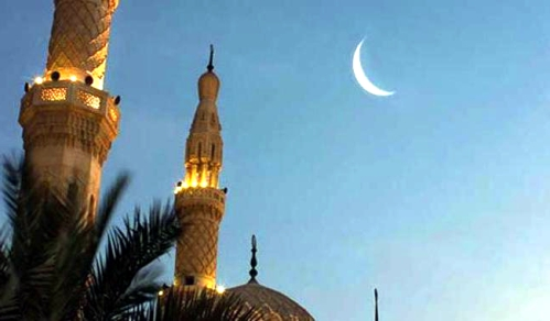 Eid Moon Sighted 2018