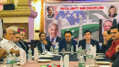 Ahmad Jan, PPMLN(N) New York state meeting 2018