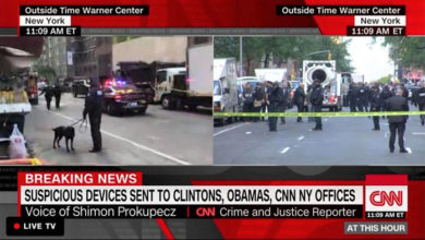 Suspicious packages sent to Time Warner Center, Clinton and Obama