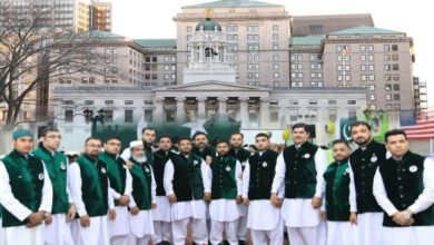 PAYO, Brooklyn Borough Hall, 23 March, Pakistan Day