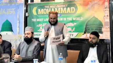 Pakistani community, Prophet Muhammad (SAW) Honor